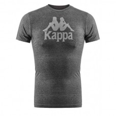 Kappa DELIOU T-Shirt Pack of 2 Junior Kids Grey Marl
