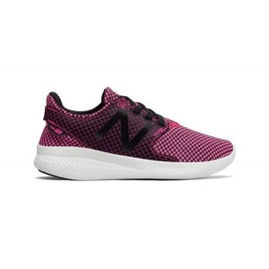 KJCSTGLY New Balance Juniors Trainers