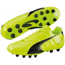 Puma Adults Universal II FG Football Boots