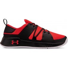 3020542-603 Under Armour  Showstopper 2.0 Men's Trainers