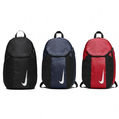 Nike Academy Team Backpack 30L Black, Navy or Red
